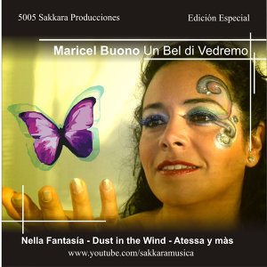 Maricel Buono 歌手頭像