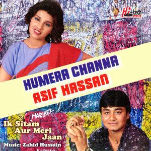 Humera Channa & Asif Hassan 歌手頭像