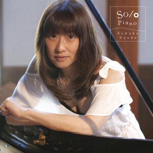 Sawako Hyodo 歌手頭像