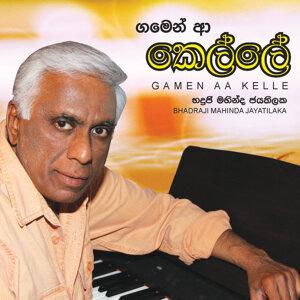 Bhadraji Mahinda Jayatilaka 歌手頭像