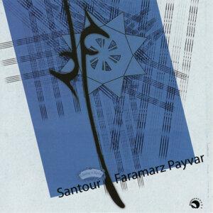Faramarz Payvar 歌手頭像