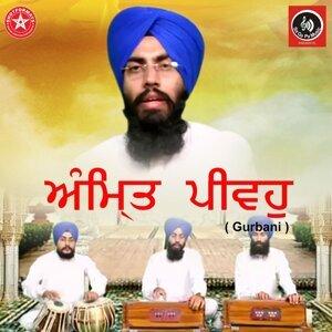 Bhai Harpreet Singh