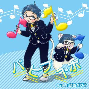 souchi megane 歌手頭像