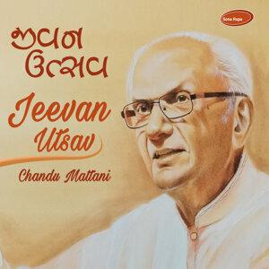 Chandu Mattani