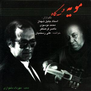 Ali Rosatamian アーティスト写真