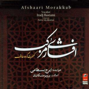Iraj Bastami 歌手頭像