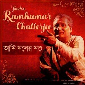Ramkumar Chatterjee 歌手頭像