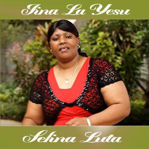 Selina Luta 歌手頭像