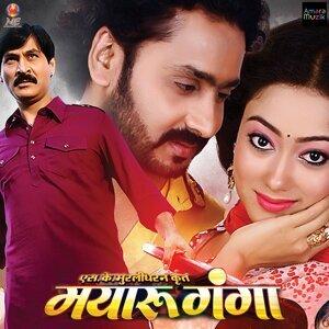 Sunil Soni 歌手頭像