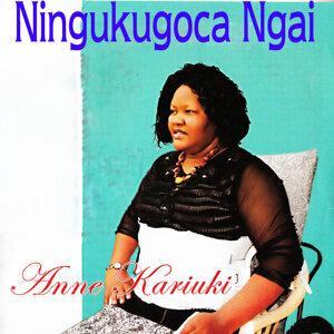 Ann Kariuki 歌手頭像