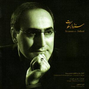 Khosrow Alizadeh 歌手頭像