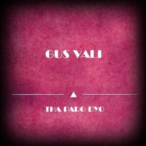 Gus Vali 歌手頭像