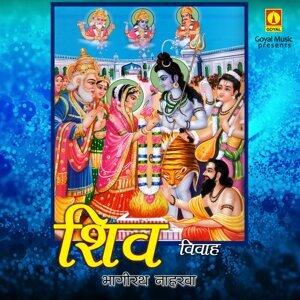 Bhagirath Nahrwa 歌手頭像