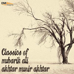 Mubarik Ali 歌手頭像