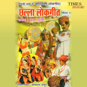 Shobharam Vaasure,Krishna Daangi 歌手頭像