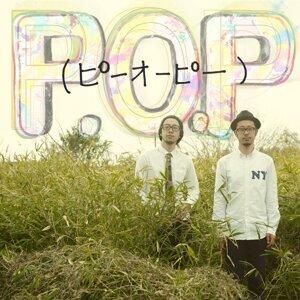 P.O.P 歌手頭像