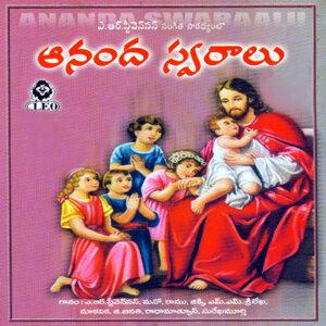 Ramu Nithya Santhoshini 歌手頭像