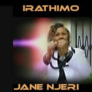Jane Njeri 歌手頭像