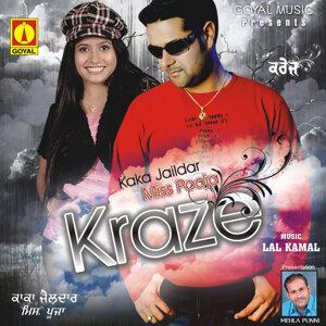 Kaka Jaildar | Miss Pooja 歌手頭像