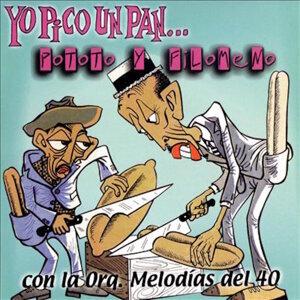 Pototo Y Filomeno 歌手頭像