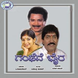 Upendra Kumar 歌手頭像