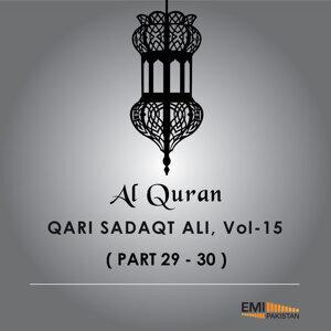 Qari Sadaqat Ali 歌手頭像