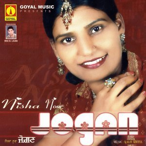 Nisha Noor 歌手頭像