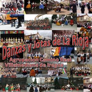 Agrupación Camino Real 歌手頭像