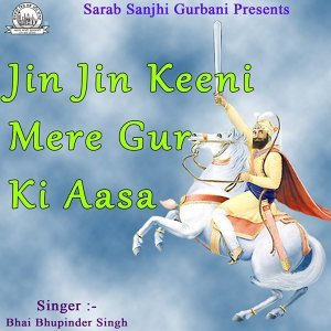 Bhai Bhupinder Singh 歌手頭像