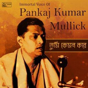 Pankaj Kumar Mullick