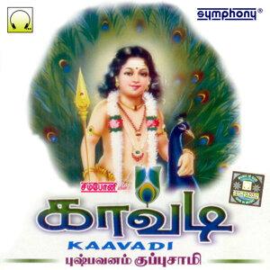 Pushpavanam Kuppusami 歌手頭像