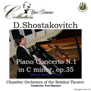 Chamber Orchestra of the Bolshoi Theatre アーティスト写真