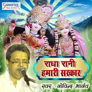 Govind Bhargav 歌手頭像