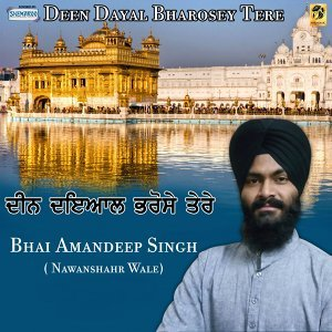 Bhai Amandeep Singh 歌手頭像