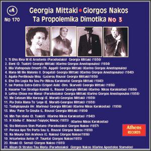 Georgia Mittaki , Giorgos Nakos 歌手頭像
