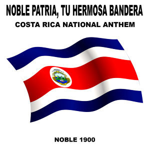 Noble 1900 歌手頭像