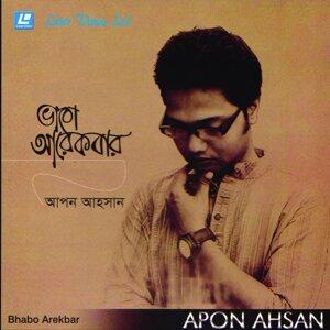 Apon Ahsan 歌手頭像