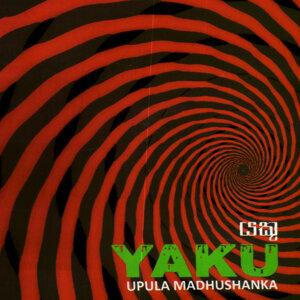 Upula Madhushanka アーティスト写真
