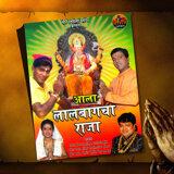 Anant Panchal