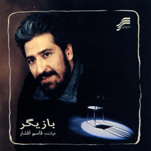 Ghasem Afshar