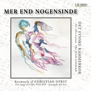 Christian Dyrst & Det Fynske Kammerkor アーティスト写真