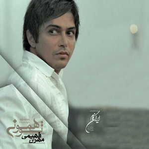 Mehran Fahimi アーティスト写真