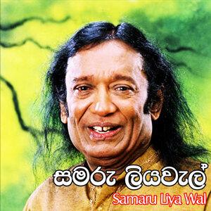 Victor Ratnayaka 歌手頭像