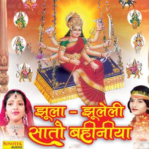Anjali Bhardwaj 歌手頭像
