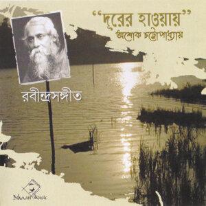 Ashok Chattopadhyay 歌手頭像