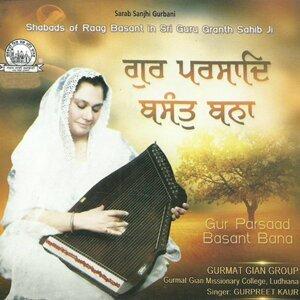 Bibi Gurpreet Kaur 歌手頭像