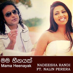 Nadeesha Randi 歌手頭像