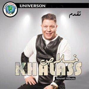 Khalass 歌手頭像