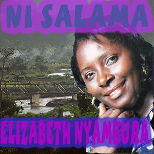 Elizabeth Nyambura 歌手頭像