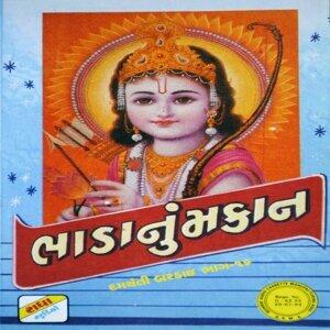 Damyanti Bardai 歌手頭像
